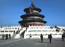 Транзит через Пекин Пережить аэропорт